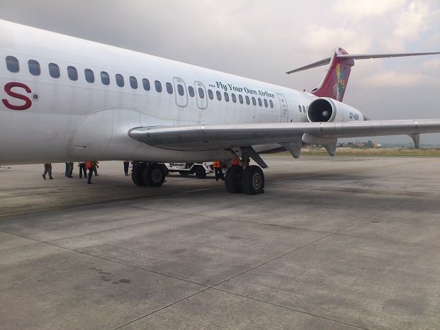 Tribhuvan International Airport (United Airlines BD Ltd.)